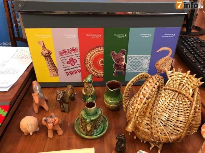 В Рязани представили набор с примерами региональных промыслов и ремесел