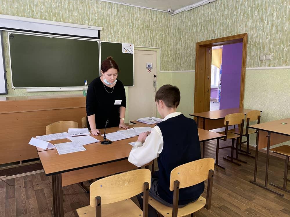 Рязанские 9-классники прошли итоговое собеседование по русскому языку