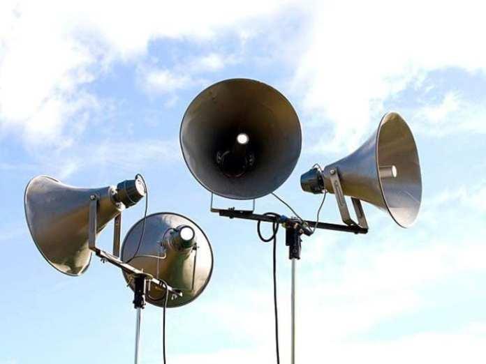 3 марта в Рязанской области пройдет проверка систем оповещения