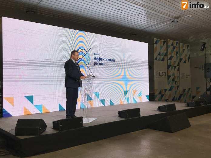 В Рязани планируют внедрять механизмы бережливого производства в соцсферу