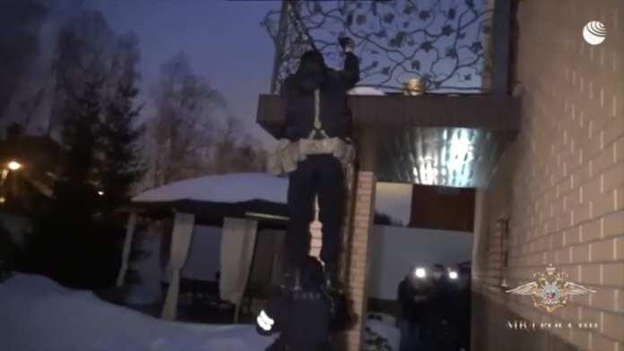 В Подмосковье арестовали супругов по обвинению в двойном убийстве семнадцатилетней давности