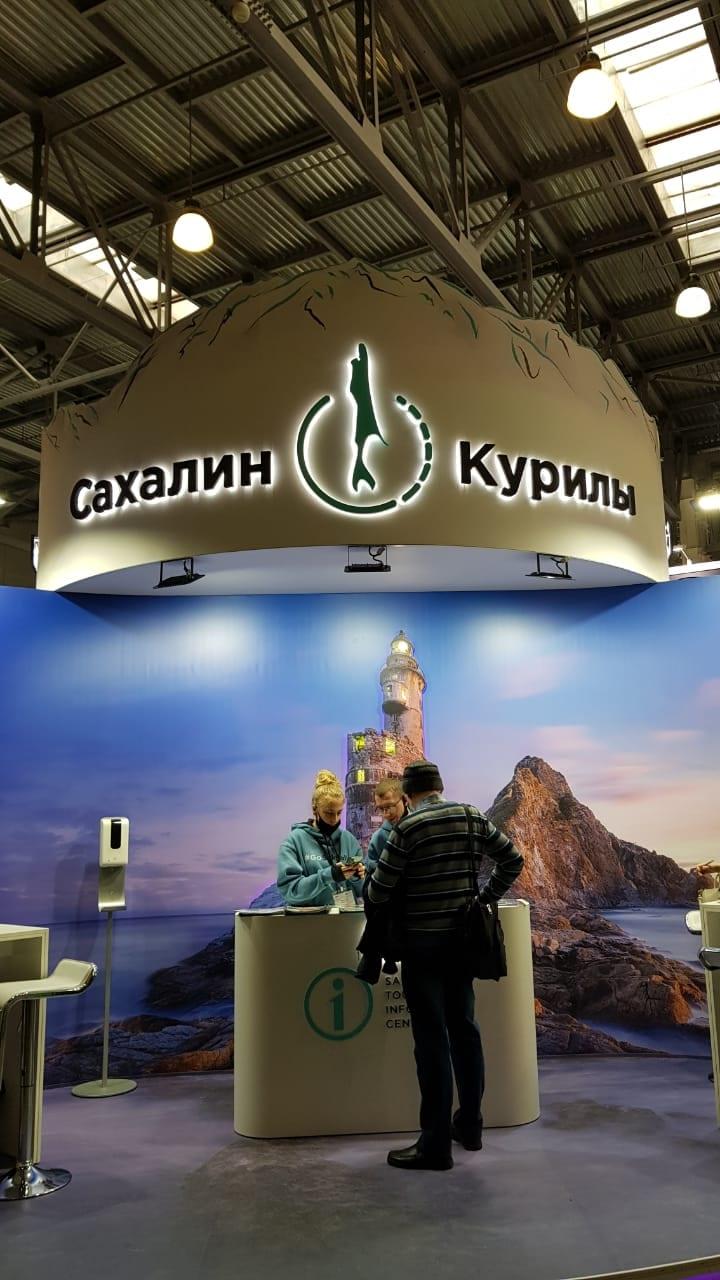 Акция кэшбэк за туры по России стартует 18 марта
