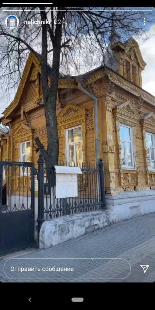 Популярный блогер осмотрел наличники рязанских домов