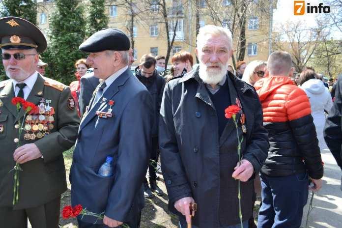 В Рязани почтили память ликвидаторов последствий аварии на Чернобыльской АЭС
