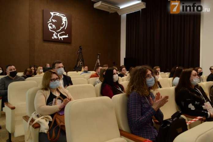 В Рязани открыли молодежный патриотический форум