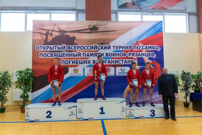 В Рязанской области прошёл Всероссийский турнир по самбо