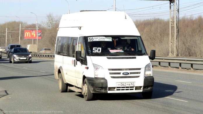 В Рязани увеличат число автобусов на маршруте №50