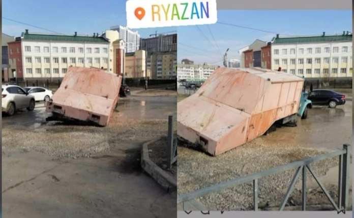 В Рязани грузовик провалился в землю
