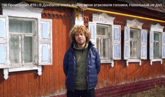 Варламов прокомментировал случай с рыбами, которые завелись в луже рязанского двора
