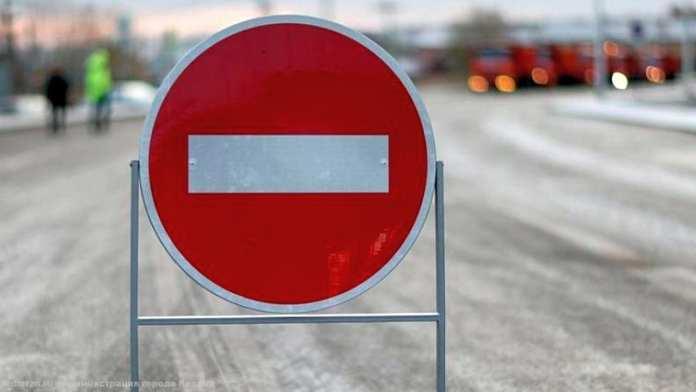 В центре Рязани вечером 21 апреля закроют движение транспорта
