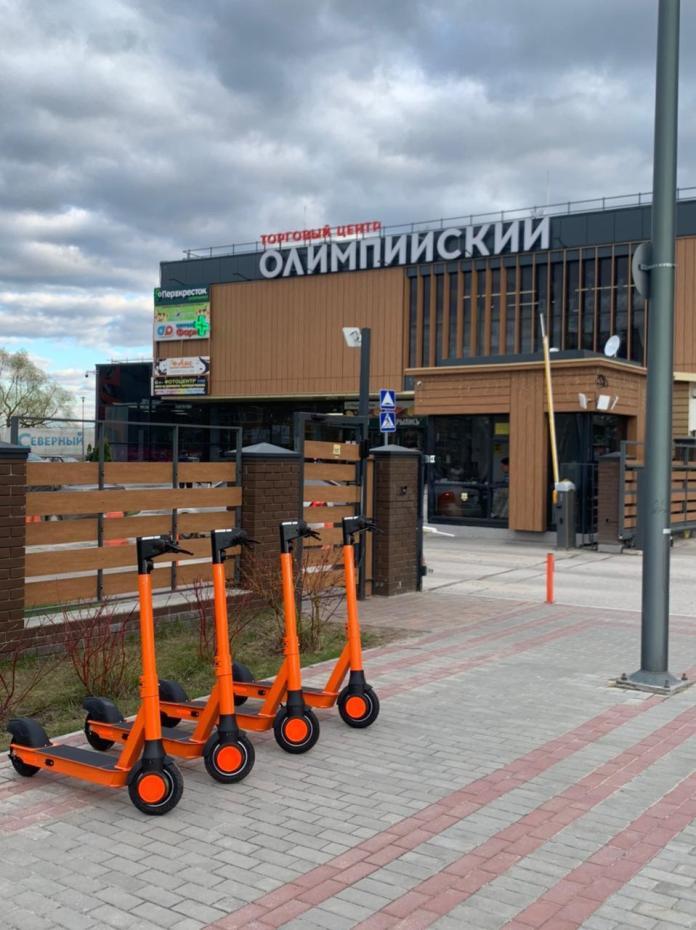 В рязанских ЖК откроют пункты аренды электросамокатов