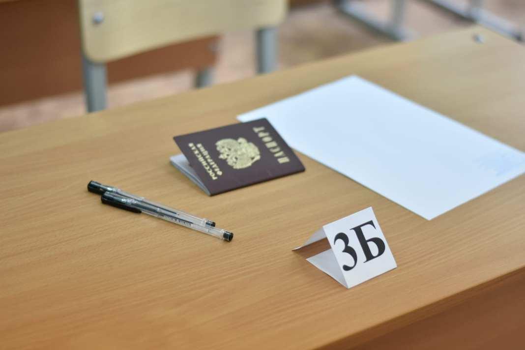 Рязанцы сдают ЕГЭ по русскому языку