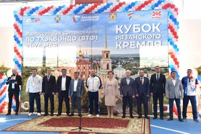 Стартовал «Кубок Рязанского Кремля» по тхэквондо