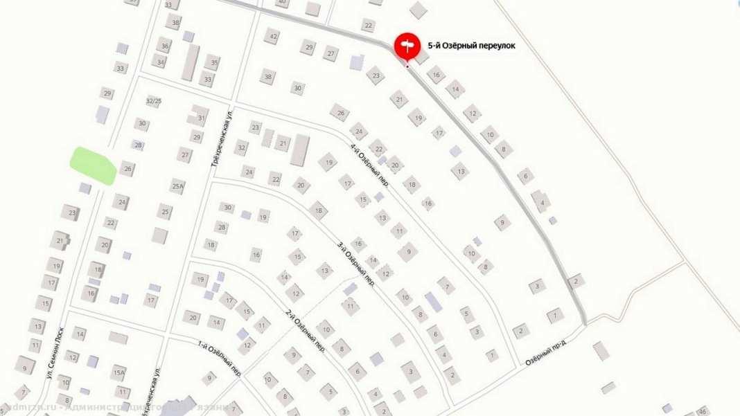 В Рязани на две недели закроют движение по 5-му Озерному переулку