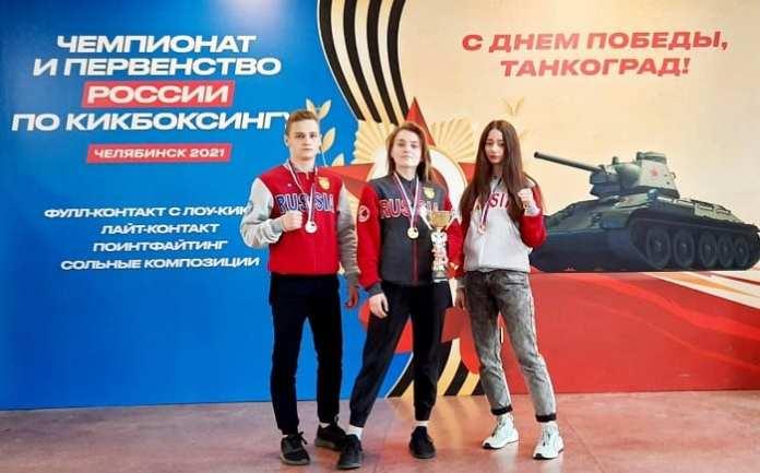 Рязанские кикбоксёры завоевали в Челябинске три медали и путёвки на первенство Европы