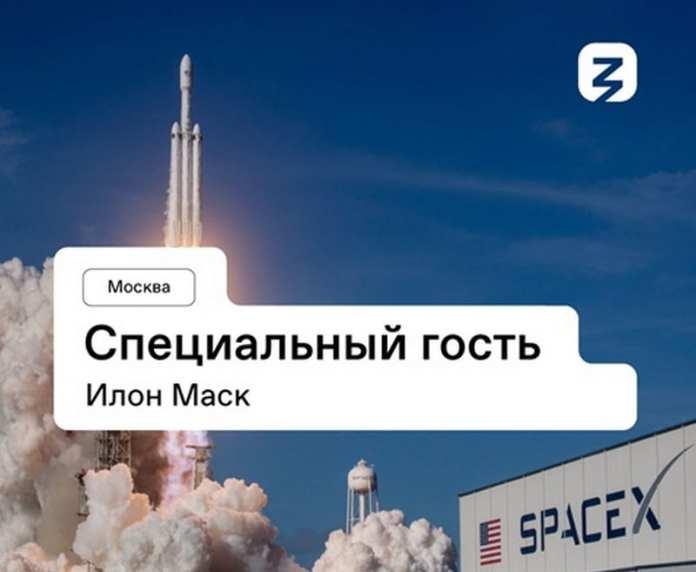 Tesla может выйти на российский рынок