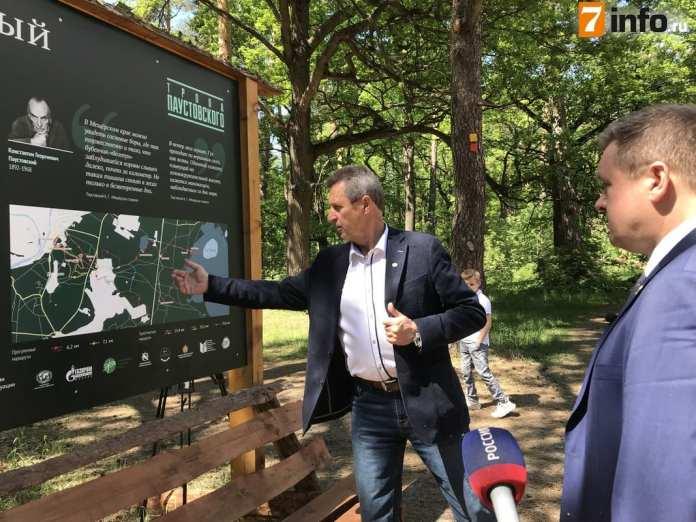 В Солотче открыли мемориальную доску Константину Паустовскому