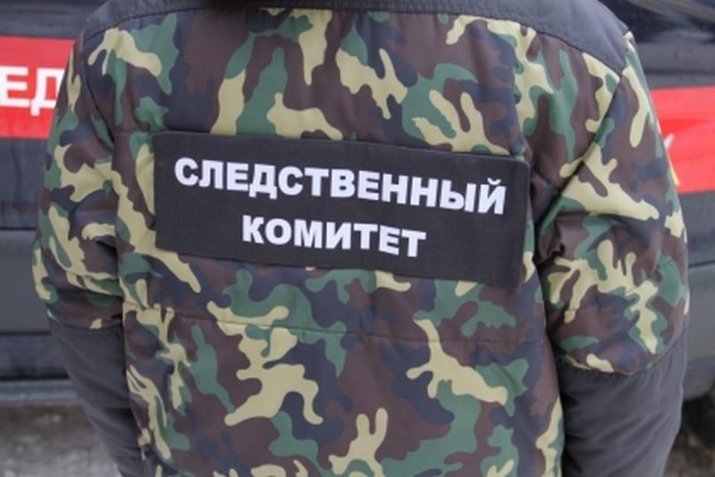 Задержан президент Рязанского областного фонда поддержки населения