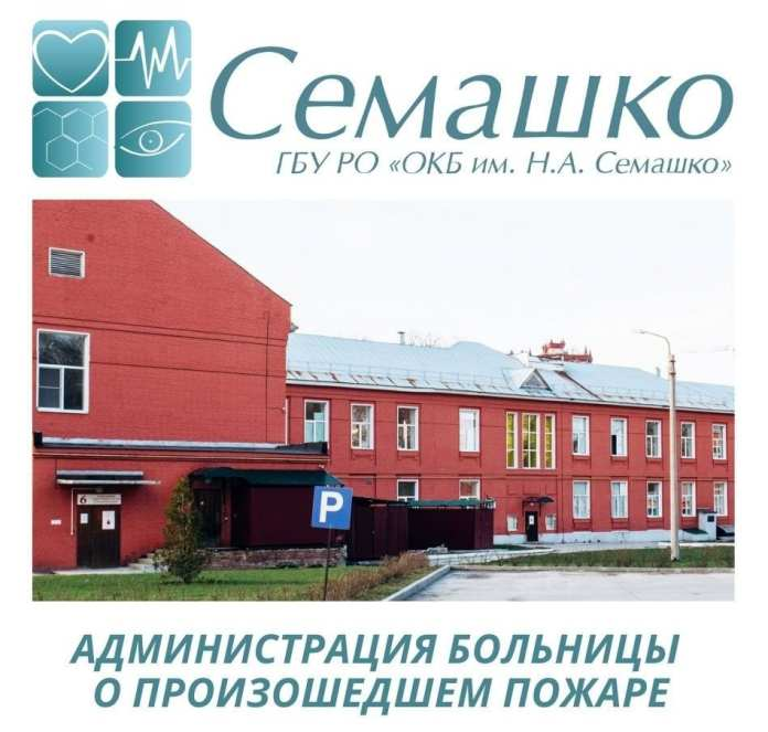Главврача больницы Семашко отпустили из СК