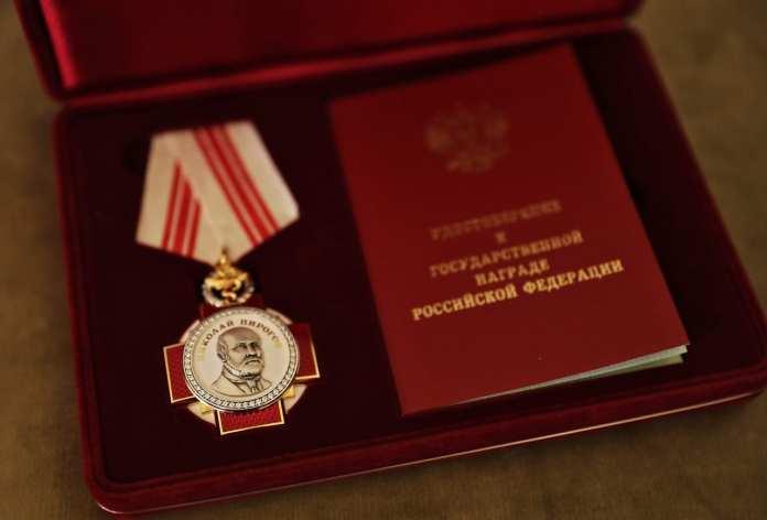 Президент наградил рязанок орденом Пирогова