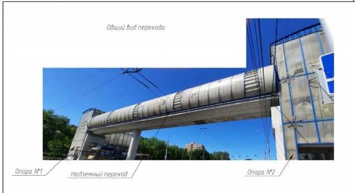 На ремонт надземного пешеходного перехода в Рязани потратят более 4 миллионов