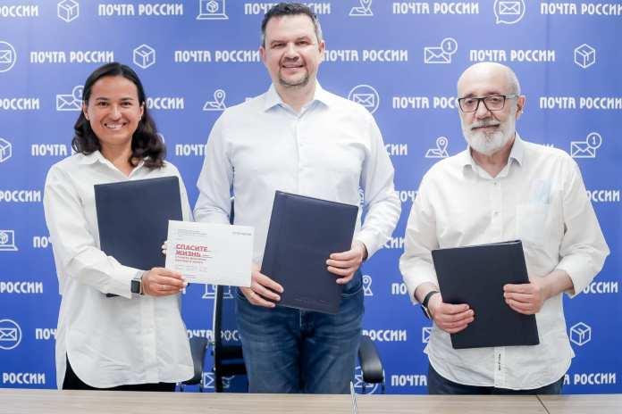 Рязанцы могут вступить в Национальный регистр доноров костного мозга с помощью Почты России