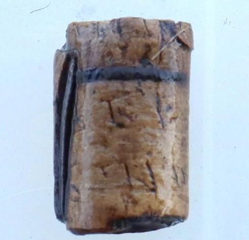 В Рязани нашли первую берестяную грамоту