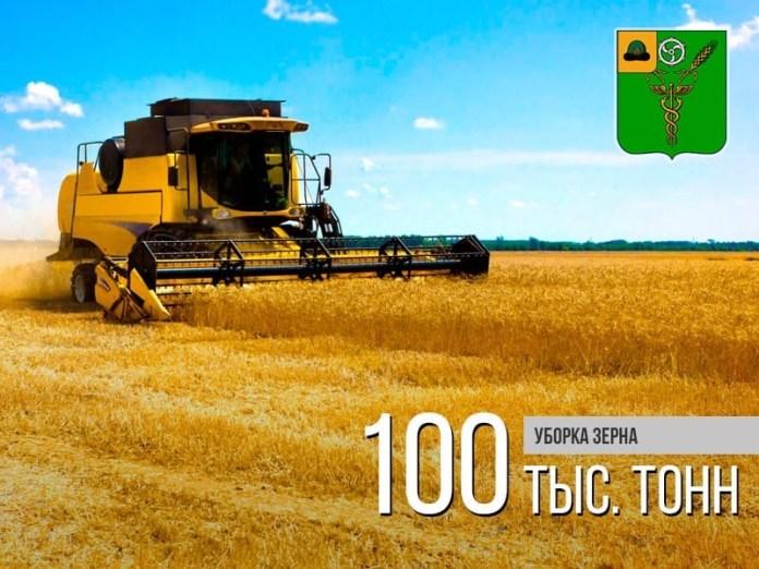 Сельскохозяйственные предприятия Ухоловского района преодолели символический рубеж