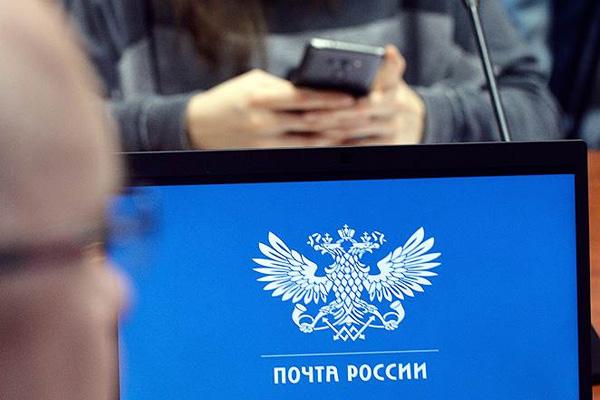 Почта России предлагает рязанцам заменить бумажные извещения электронными