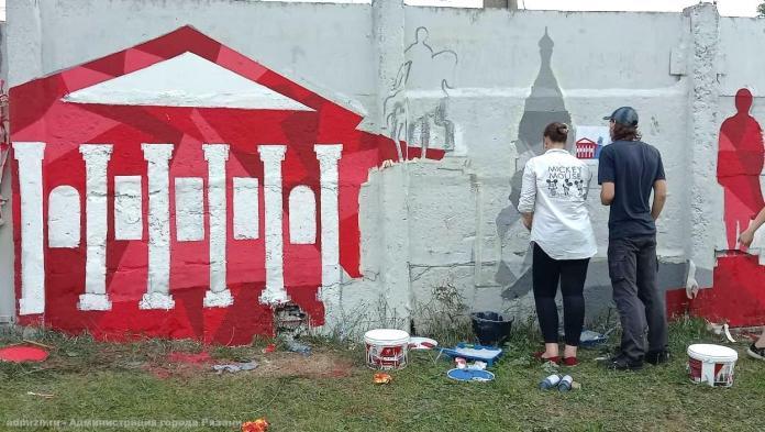 В Рязани нарисуют граффити с главными достопримечательностями города