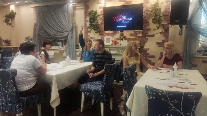 Русское радио в Рязани разыграло велосипед