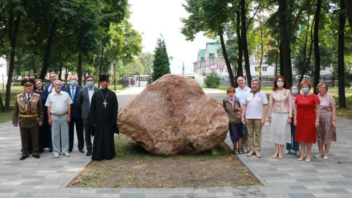 Камень о заложении Переяславля-Рязанского открыли у Кремля