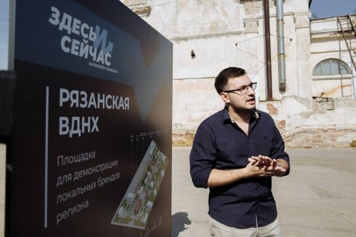 В Рязани Артемий Лебедев осмотрел Лесопарк и Торговый городок