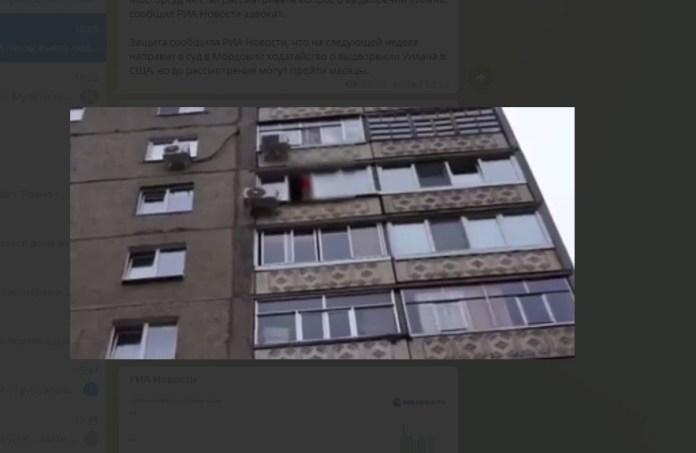 Очевидцы сняли на видео ребёнка на карнизе 9-го этажа