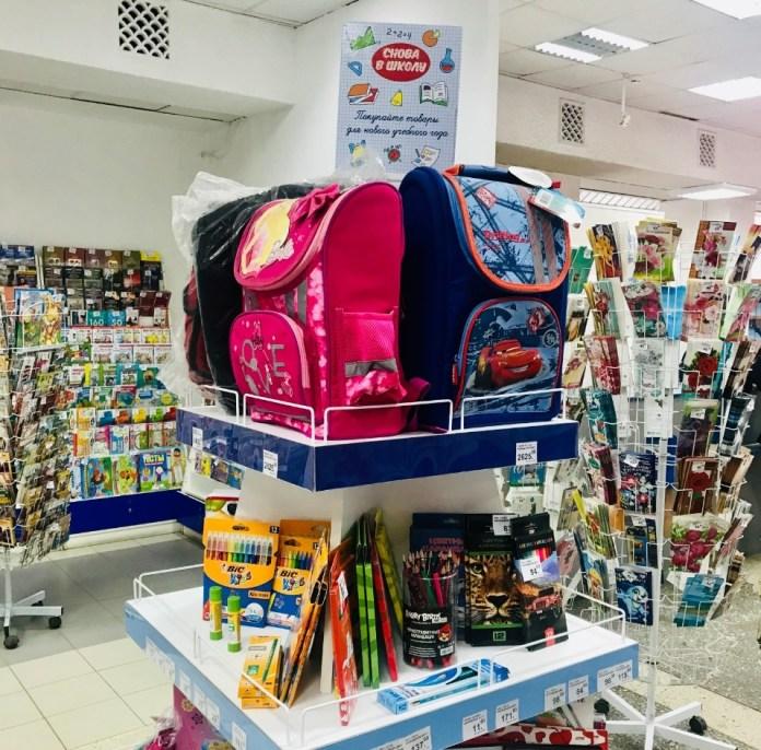 В почтовых отделениях Рязанской области стартовала акция «Снова в школу»