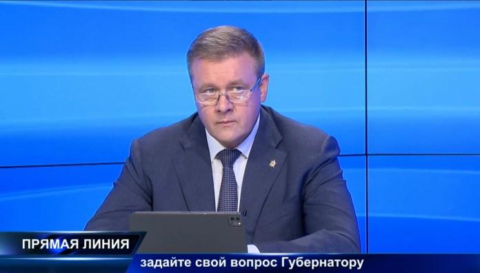 Губернатор Любимов подвёл итоги прямой линии с рязанцами