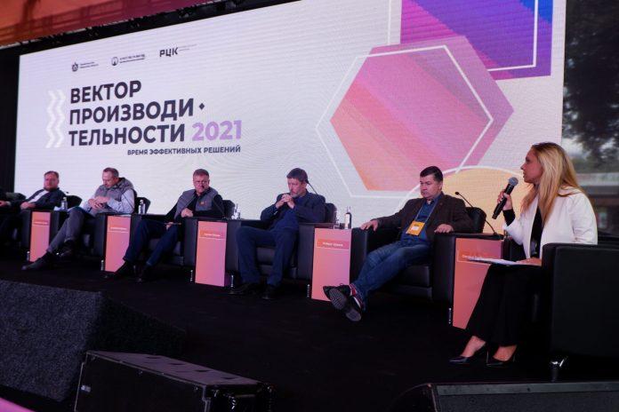В Рязани стартовал деловой форум «Вектор производительности»