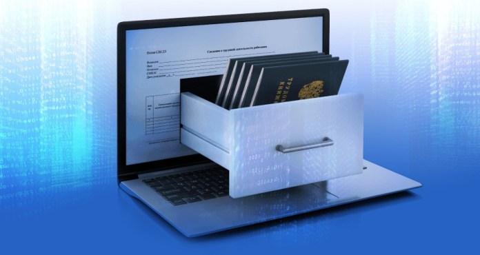 Рязанцы выбирают электронные трудовые книжки