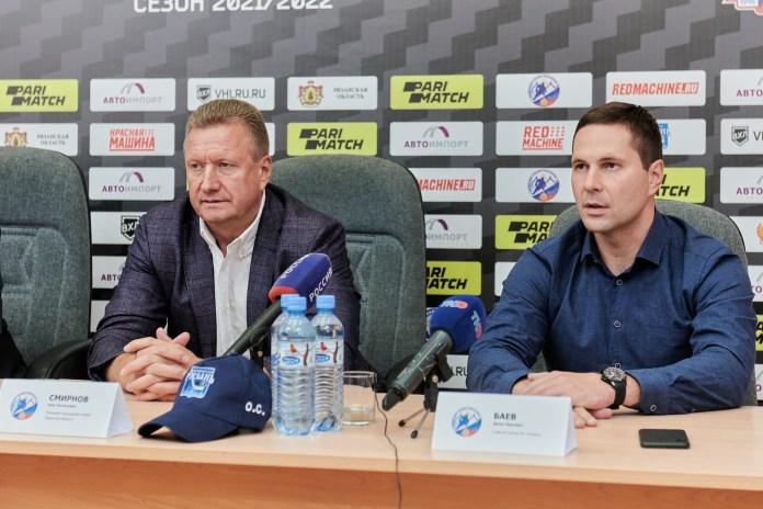 Новые тренеры и «спецбригады»: с рязанцами поделились планами на предстоящий хоккейный сезон