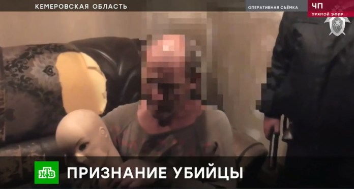 Убийство девочек в Кемеровской области: стали известны подробности