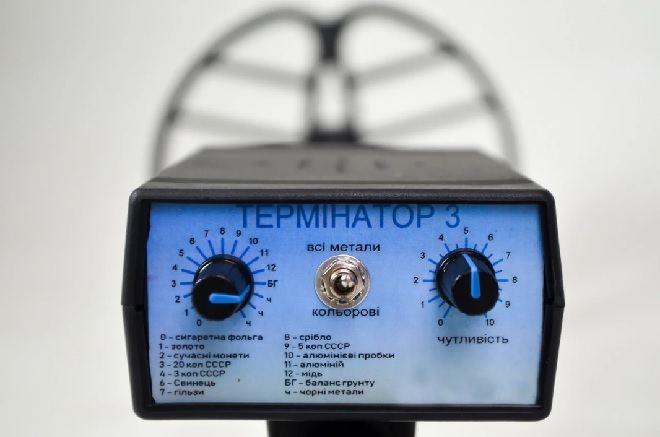 Terminator3.