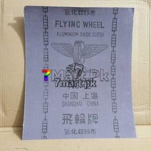 Emery paper # 2 Flying Wheel China