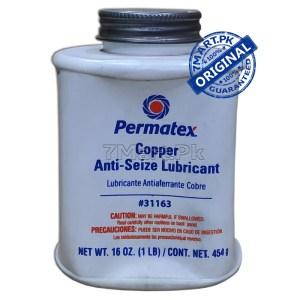 permatex-copper-anti-seize-lubricant-main-image7