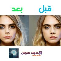 فوتوشوب : طريقة تعديل ملامح الوجه وحجم العين و الفم والانف ... والمزيد