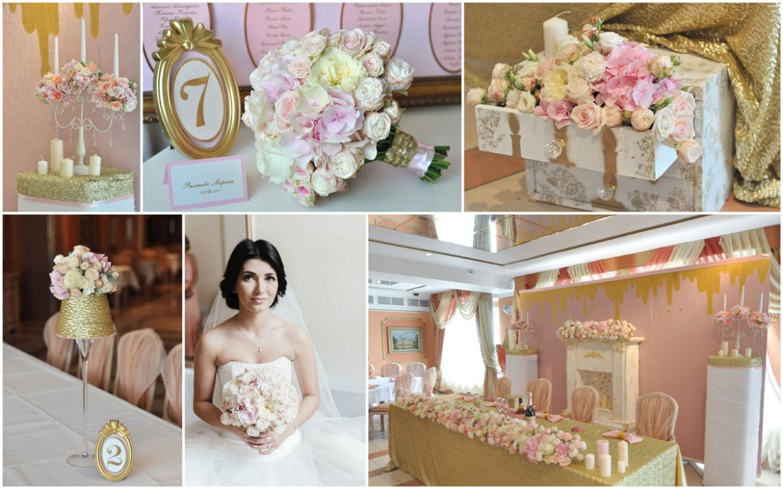 Розово-золотая свадьба ресторан отель новый Смоленск
