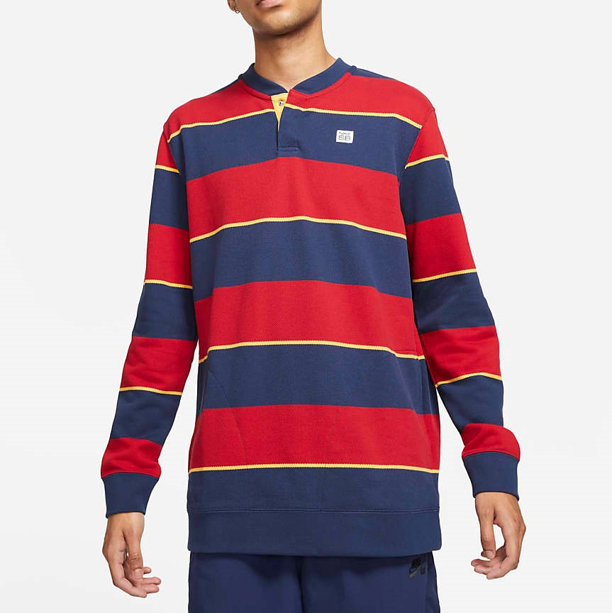 Nike SB Skate Crew - Red / Blue / Yellow