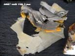 Parte de las fotos de encontrar los restos del avión desaparecido y las pertenencias de algunos pasajeros.