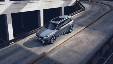 when will 2020 Volvo XC90 be available