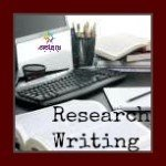 Research Paper Writing Guides 7SistersHomeschool.com