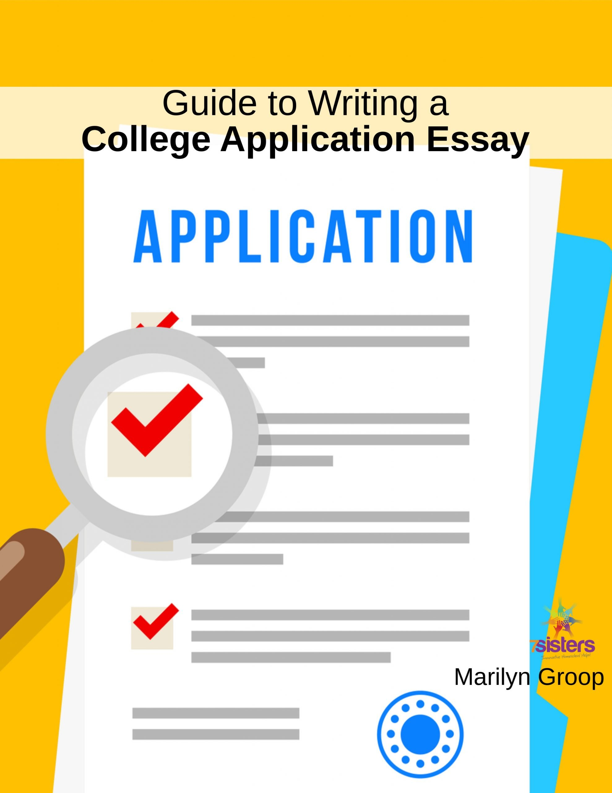 College admission essay cover page